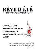 REVE DETE