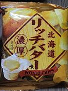 山芳【北海道リッチバター味】
