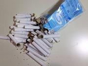 禁煙外来へ行こう!