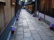 京都の起業家求む