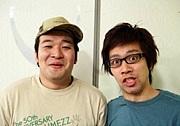 ガリバートンネル(仮)