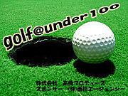 golf@under100