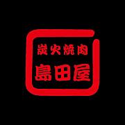 炭火焼肉 島田屋 24条店