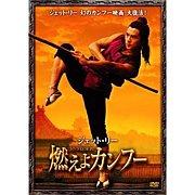 石川県で中国武術を楽しもう!