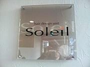 美容室 Soleil