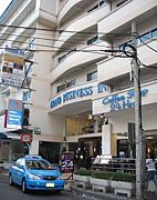 バンコクのホテル(アダルト)