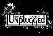 Love-Unplugged