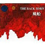ザクロ THE BACK HORN