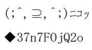 故(;^,⊇,^;)害電波◆37n7FOjQ2o