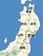仙台市は仙台県じゃないよ。