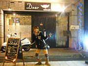ダーツBar★DEAR