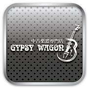 ◆ GYPSY WAGON ◆