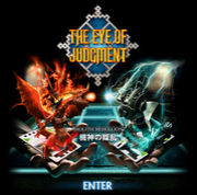 【THE EYE OF JUDGMENT】