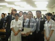 華学園栄養専門学校2−4組