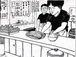 ふんよう菜館