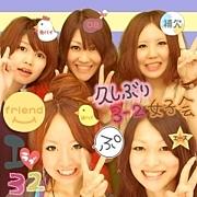 3の2☆女子会☆