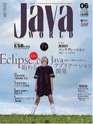 JavaWorld購読してます