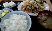 ふくしま定食部☆☆☆