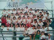 平中元9(^・^)竹田組