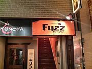 小倉ダーツ  Fuzz