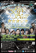 FIVE STAR ☆☆☆☆☆