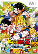 DRAGON BALL Z Sparking! METEOR