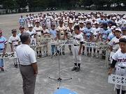 面白野球チーム名研究会
