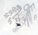 「緊張と緩和」ゲーム 総本山