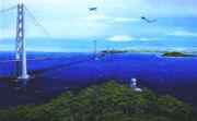 豊予海峡架橋