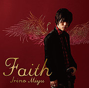 入野自由「Faith」