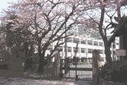 品川区立鈴ヶ森小学校