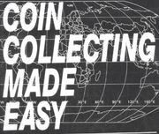 コインコレクター