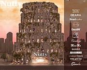 109系 Nutty collection