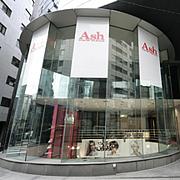 Ash渋谷 西村規孝