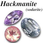ハックマナイト《Hackmanite》