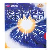 <SRIVER> スレイバー