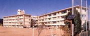皇徳寺小学校