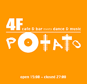 Cafe&Bar POTATO