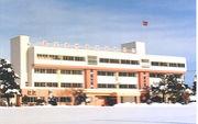 北海道朝鮮初中高級学校