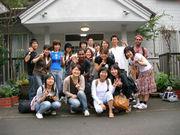 IFC(旧国際学友会)
