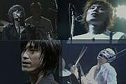 世界の終わり〜2003.10.11〜