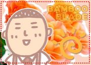 BAMBOO BLADEの男キャラ