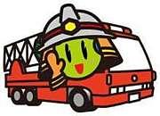 緊急車両(警察、消防)