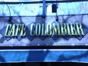 〜CAFE COLOMBIER〜