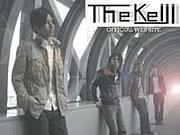 *The Keiji*
