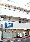 駿台藤沢校