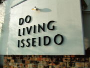 DO LIVING ISSEIDO