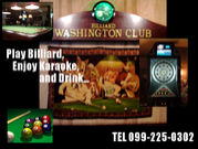 washington club