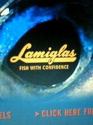 Lamiglas ラミグラス