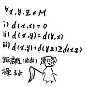 東方数学狂